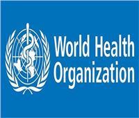 « الصحة العالمية»  لشرق المتوسط يحتفي بالنساء العاملات في الخطوط الصحية الأمامية