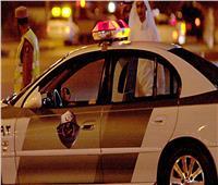 بيان من الشرطة السعودية بعد اختفاء طفل وتفعيل «الشفرة الوردية»