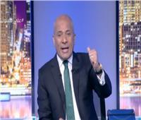 أحمد موسى يطالب برفع مكافأة ناشئي اليد لـ 150 ألف جنيه