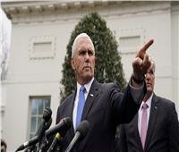 مايك بنس: فوز أي ديمقراطي في 2020 سيمحو إنجازاتنا