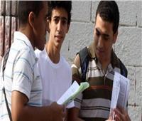 صور| «غشاشون فدائيون» تنشر امتحاني الجغرافيا والتفاضل.. و«التعليم» تحقق