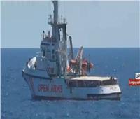 بث مباشر| عمليات إنقاذ مهاجرين عالقين بسواحلإيطاليا