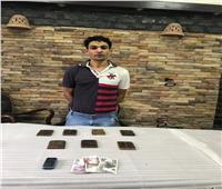 سقوط «تجار مخدرات» بحوزتهم7 كيلو حشيش قبل بيعها بالقاهرة
