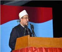 الأوقاف: رعاية الرئيس لمؤتمر سانت كاترين ترسيخ لقيم التسامح الديني
