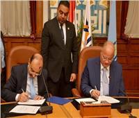 توقيع بروتوكول تعاون بين محافظة القاهرة وبنك التنمية الصناعية