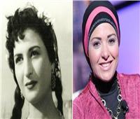 صابرين: نعيمة عاكف نموذج لن يتكرر