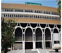 مؤتمر عالمي لمجمع الملك عبد العزيز للمكتبات الوقفية بالمدينة