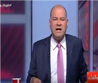 فيديو| نشأت الديهي: مصر لن تنسى الشهداء وأسرهم