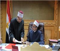96.8% نسبة نجاح طلاب الثانوية الأزهرية الدور الثاني بمعاهد فلسطين