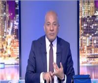 فيديو| أحمد موسى: فنادق مصر «كاملة العدد».. والغرفة وصلت لـ25 ألف جنيه