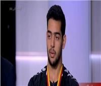 فيديو| لاعب منتخب مصر لكرة اليد: كان لدينا إصرار لتحقيق لقب كأس العالم