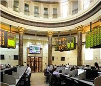 ارتفاع جماعي لكافة مؤشرات البورصة المصرية اليوم الأربعاء