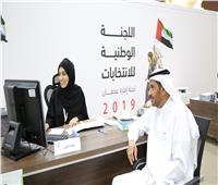 372 طلب ترشح لانتخابات «المجلس الوطني» في الإمارات خلال 3 أيام
