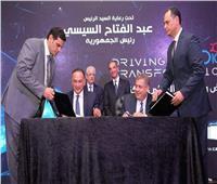 القومي للاتصالات: تمكين الشركات الناشئة والصغيرة لتحويل برج العرب لمدينة ذكية