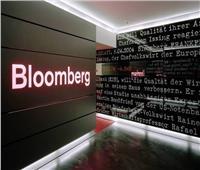 «بلومبرج»: اقتصاد مصر الأسرع نموا بمنطقة الشرق الأوسط