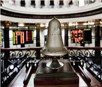 تراجع مؤشرات البورصة المصرية بآخر جلسات الأسبوع