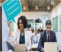 دراسة تنصح الشركات بترك الموظفين يعملون من المنزل