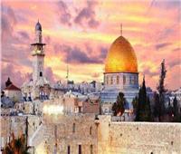 في ذكرى حريق الأقصى.. الأزهريؤكد موقفه الراسخ من عروبة القدس