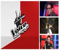 «حماقي ونانسي وعاصي» في لجنة تحكيم موسم «The Voice Kids»