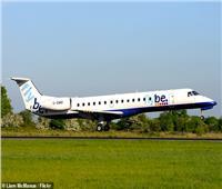 الأمير وليام يستقل طائرة عادية لزيارة الملكة بعد انتقادات لشقيقه