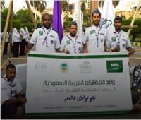 خدمات مجتمعية ومبادرات إنسانية بأول أيام «الدورة الكشفية القمية»