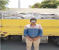 ضبط 10 أطنان مواد جيرية قبل بيعها كأسمدة زراعية