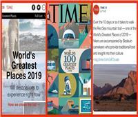 «التايم» تختار درب البحر الأحمر ضمن أفضل أماكن سياحية بالعالم