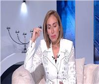 وقف برنامج «صبايا» على قناة الحياة