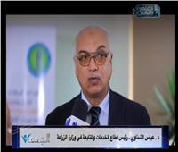 تدريب 1000 شاب للعمل كمطبق مبيدات بمحافظات مصر