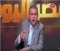 توفيق عكاشة: قوة الجنيه المصري تضعف الدولار