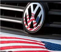 فولكس فاجن تستدعي 679 ألف سيارة بأمريكا