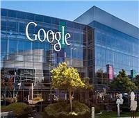 «جوجل» توفر خدمة جديدة لحماية الخصوصية
