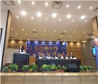 الهواري تفتتح الجلسة الأولى من «المنتدى العربي الإفريقي للتدريب والتنمية»