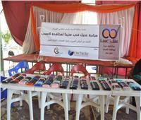 «عنيك في عنينا» تكافح العمى بتوزيع 168 نظارة طبية بالمنيا مجانا