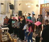 مطران الأقباط الكاثوليك بالمنيا يكرم الناجحين في الثانوية العامة