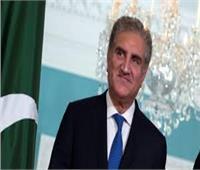 وزير الخارجية الباكستاني يبحث مع نظيره المالديفي الوضع في جامو وكشمير