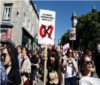 احتجاج في فرنسا لمطالبة قادة مجموعة السبع بالتحرك في قضايا الاقتصاد والمناخ