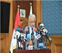 بالصور.. أهم تصريحات وزير التربية والتعليم حول نظام التعليم الجديد