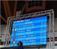 السباح المصري علي خلف الله يحصد ميدالية ذهبية بألعاب إفريقيا