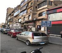 رئيس حي باب الشعرية: القضاء على ساحات الانتظار العشوائي قريبا