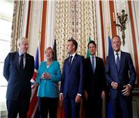 صور| أهم معلومات عن قمة «مجموعة السبع» التي يحضرها الرئيس السيسي