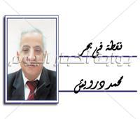 محمد درويش يكتب: اللواء أبو طالب.. عمل اللي عليه