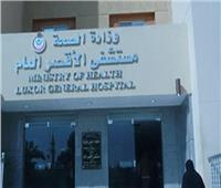 استجابة لشكوى مواطن.. وكيل الصحة ينقل طبيبين بمستشفى الأقصر