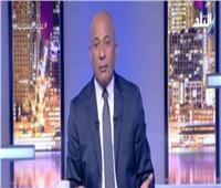 أحمد موسى: قمة السبع لن يكون لها بيان صحفي بسبب ترامب