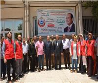 معهد جنوب مصر للأوراميستقبل ثلاثة الآلافسيدة للكشف عن أورام الثدي