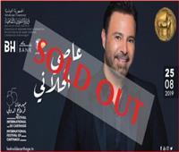حفل عاصي الحلاني بمهرجان قرطاج «كامل العدد»