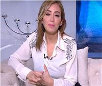 انتهاء التحقيق مع ريهام سعيد.. والقرار الأسبوع المقبل