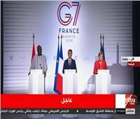 بث مباشر| مؤتمرصحفي حول منطقة الساحل على هامش قمة مجموعة الدول السبع