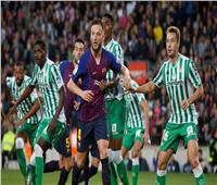 بث مباشر| مباراة برشلونة وريال بيتيس في الليجا الإسبانية
