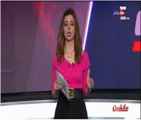 فيديو| رانيا هاشم تعلق على مشاركة السيسي في قمة السبع